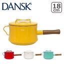 【選べるおまけ付き】DANSK ダンスク 片手鍋 18cm 深型 3QT 選べるカラー♪ フタ付き