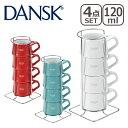 DANSK ダンスク コベンスタイル ストーンウェア ミニカップ 4個セット 選べる3カラー