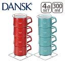 RoomClip商品情報 - 【Max1,000円OFFクーポン】DANSK ダンスク コベンスタイル ストーンウェア コーヒーカップ 4個セット 選べる2カラー 北欧 ギフト・のし可 引き出物 4PCS セット