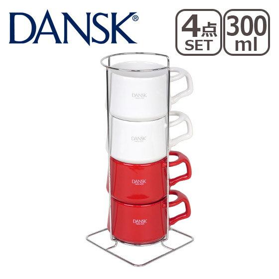 【Max1,000円OFFクーポン】DANSK ダンスク コベンスタイル ストーンウェア コーヒーカップ 4個セット チリレッド&ホワイト 北欧 ギフト・のし可 4PCS セット