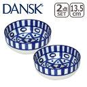 DANSK ダンスク アラベスク ペア シリアルボウル 02212AL 北欧 食器 cereal bowl ARABESQUE ギフト・のし可