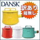 【訳あり箱つぶれ】DANSK ダンスク ソースパン 1.5QT フタ付き 片手鍋15cm ホーロー 鍋 コ