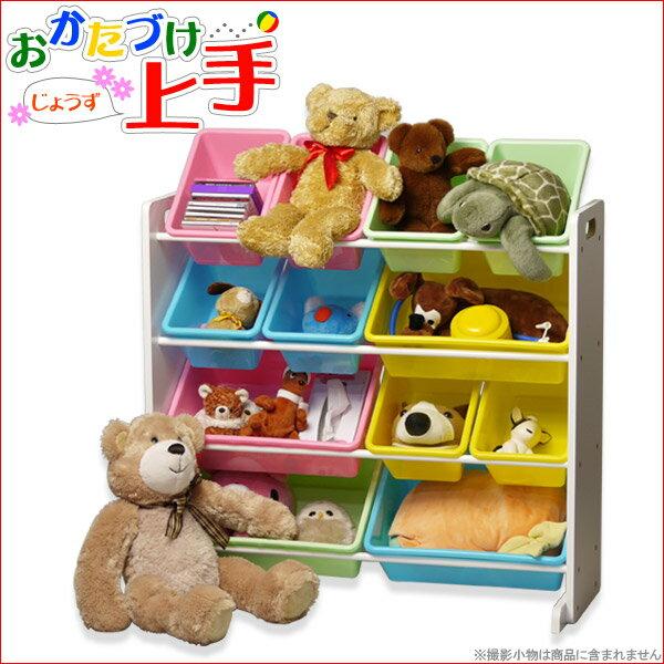 おもちゃ収納 おもちゃ箱4段 パステル【送料無料】おかたづけ上手「大好きおもちゃを楽しくお…...:daily-3:10224216