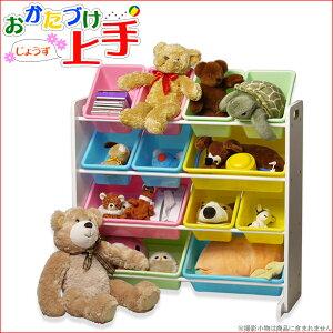 おもちゃ パステル オモチャ ボックス