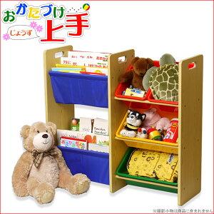 おもちゃ ボックス オモチャ