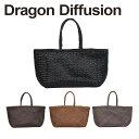 ドラゴンディフュージョン Dragon Diffusion レザーメッシュ トートバッグ 8856 Grace Basket BIG 選べるカラー