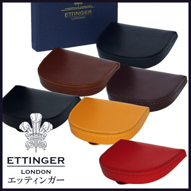 Ettinger Bridle Hide Small Tray Purse 44JR
