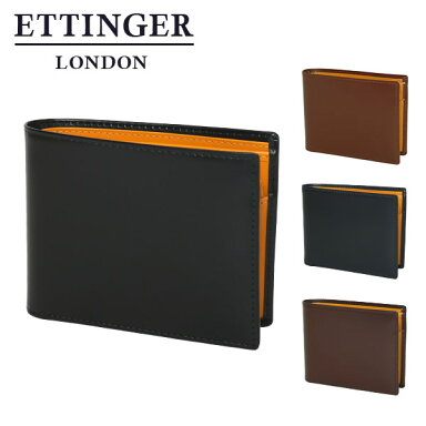 Ettinger Bridle Hide Billfold with 3 Card Case Slots and Purse 141JR
