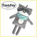 FASHY(ファシー) アニマル湯たんぽ/水枕 アライグマ 0.8L やわらか湯たんぽ 【楽ギフ_包装】ゆたんぽ 【北海道沖縄は別途540円かかります】