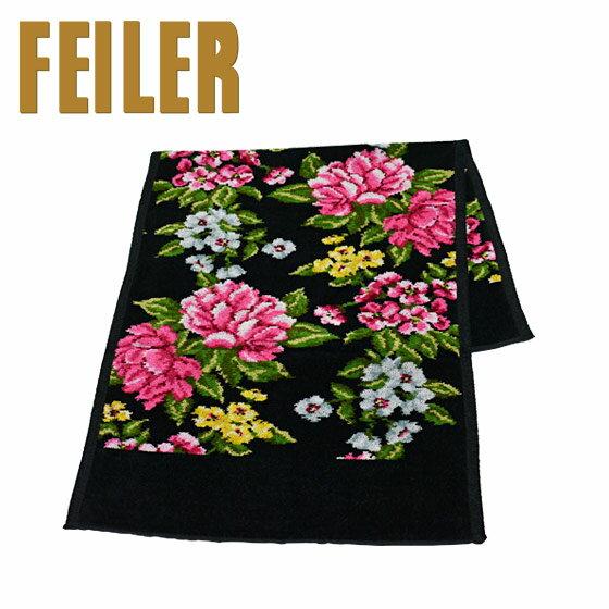 フェイラー ハンドタオル 37cm×80cm ピオニー ブラック Guest Towel Piony Black FEILER ギフト・のし可