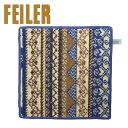 FEILER フェイラー ハンカチ タオル 30cm バルティックブルー スモーキーブルー Wash Cloth Towel Baltic Blue ハンドタオ...
