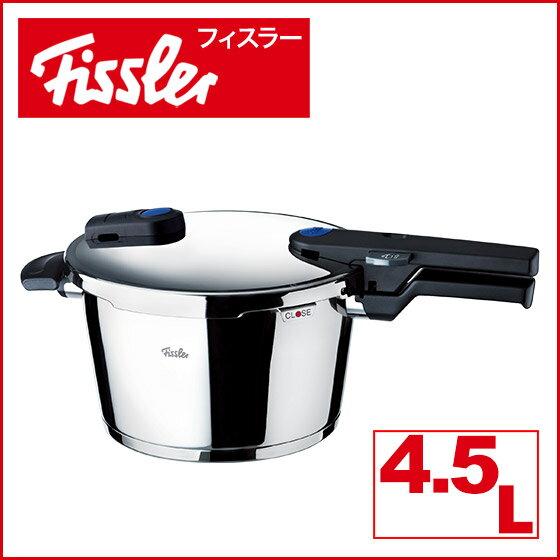 Fissler(フィスラー) 圧力鍋 ビタクイック 4.5L 600-300-04-000 [IH対応]【楽ギフ_包装】【楽ギフ_のし宛書】[北海道・沖縄は別途540円かかります]