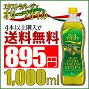 【店内ポイント5倍要エントリー!】4本で送料無料 ソルドリオ...