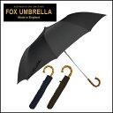フォックス アンブレラズ 折りたたみ傘 FOX UMBRELLAS TEL4 ワンギークルックハンドル 選べる3カラー 【北海道・沖縄は別途540円かかります】