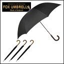 フォックスアンブレラズ FOX UMBRELLAS 傘 メンズ GM1 ポリッシュドハードウッドハンドル 長傘 選べる4色のハンドル♪ 【北海道・沖縄は別途540円かかります】