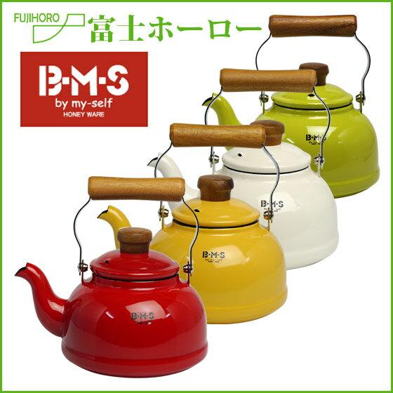 富士ホーロー B-M-S (ビームス) 1.6L ケトル レッド ホワイト イエロー【楽ギフ_包装】【楽ギフ_のし宛書】