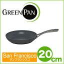 GREENPAN(グリーンパン)サンフランシスコフライパン20cm【楽ギフ_包装】【楽ギフ_のし宛書】