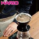HARIO(ハリオ)V60 透過ドリッパー 02 粕谷モデル KDC-02-B