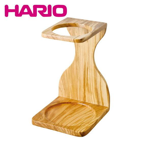 ハリオ V60 シングルスタンド オリーブウッド