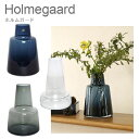 ホルムガード フローラ フラワーベース ガラス花瓶 大きい一輪挿し 北欧 花器 H24 丸 シンプルデザイン Holmegaard ギフト・のし可