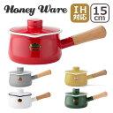 【ポイント5倍】Honey Ware(ハニーウェア)Solid 15cm ミルクパン(フタ付き) 片手鍋 レッド ホワイト グリーン 富士ホーロー[IH可能]ソリッド【北海道・沖縄は別途540円かかります】【楽ギフ_包装】【楽ギフ_のし宛書】