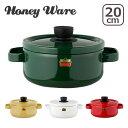 富士ホーロー IH可 両手鍋 20cm Honey Ware(ハニーウェア)Solid キャセロール レッド ホワイト グリーン ソリッド ギフト・のし可