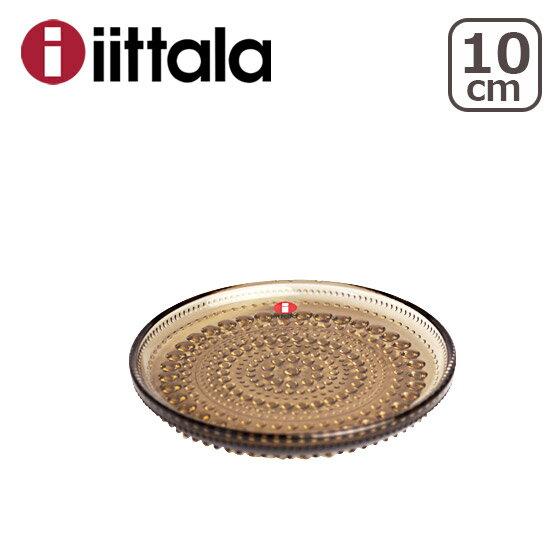 イッタラ iittala カステヘルミ (KASTEHELMI) プレート 10cm サンド ガラス 皿 北欧 食器 イッタラ/カステヘルミ