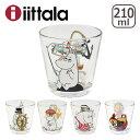 iittala イッタラ ムーミン グラス 210ml タンブラー/北欧/食器/Glass