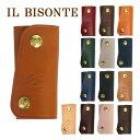 IL BISONTE イルビゾンテ C0378P 4連キーケース 選べるカラー♪