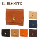 IL BISONTE イルビゾンテ C0774 コインケース 選べるカラー♪ コンパクト ボックス型 スクエア型