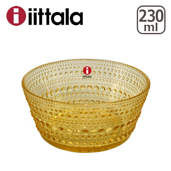 iittala イッタラ KASTEHELMI (カステヘルミ) ボウル 230ml レモン