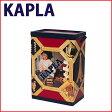 カプラ200 KAPLA 積み木 知育教材 玩具 白木200ピース【楽ギフ_包装】【楽ギフ_のし宛書】