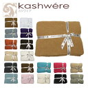  50%offkashwere 17525_YDKG  