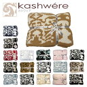  53%offkashwereDAMASK 10525_YDKG  