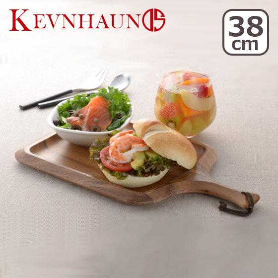 ケヴンハウン 木製 スクエアカッティングボード&ランチトレイ 166 北欧 食器 プレート ランチプレート ウッドプレート トレー カフェ アカシア KEVNHAUN ギフト・のし可
