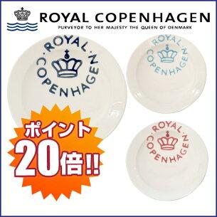 ロイヤル コペンハーゲン ニューシグネチャー ディーププレート ブルー・ピンク・ネイビー