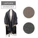 Lapuan Kankurit(ラプアンカンクリ)ポケット付き ショール 60x200 IIDA(柄物)選べるカラー 北欧 ギフト可