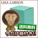 <今だけ箱セット!!ギフト可能>リサ・ラーソン(リサラーソン)ライオン セミミディアム(中) 動物 LisaLarson(Lisa Larson)Lions M...