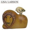 リサ・ラーソン 置物 ライオン ウィズ バード(ライオンと鳥)インテリア 動物 LisaLarson(Lisa Larson)Lion with bird 11...