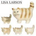 リサ ラーソン キャット モア 猫 ネコ 動物 Lisa Larson Cat Moa Midi ねこ 陶器置物 北欧 オブジェ