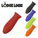 ロッジ ロジック LODGE LOGIC ホットハンドルホルダー スキレットやサーバーの持ち手に装着♪