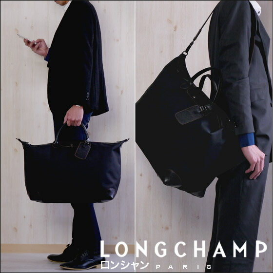 Longchamp Boxford Xl