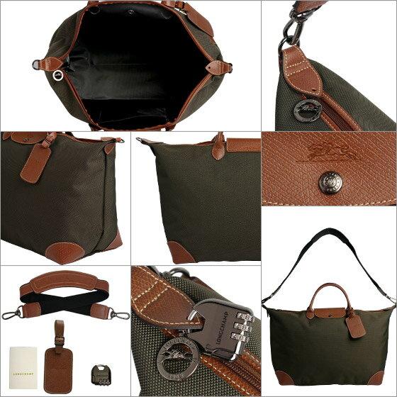 Longchamp Boxford