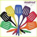 マストラッド☆mastrad フル シリコン ターナー 耐熱性のある可愛いキッチンツール♪ブルー・パープル・ラズベリー・オレンジ・グリーン・ブラック・イエロー