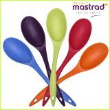 マストラッド☆mastrad オルカ フルシリコンスプーン 耐熱性のある可愛いキッチン雑貨♪ ブルー・ラズベリー・パープル・グリーン・オレンジ 02P20Sep14