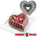 ノルディックウエア☆オシャレなケーキ型 エレガントハートパン Nordic Ware