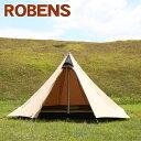 ローベンス Fairbanks(フェアバンクス)4人用テント 130143 ティピー アウトバック レンジシリーズ Robens