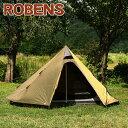 ローベンス Green Cone 4(グリーンコーン)4人用テント 130253 ティピー トレイルレンジシリーズ Robens