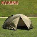 ローベンス Lodge 2(ロッジ2)2人用テント ドーム型 130256 トレイルレンジシリーズ Robens