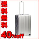 932.70 four RIMOWA リモワ TSA lock model topaz Chiho Malle eel silver[ ※ Hokkaido, Okinawa takes 525 yen separately;]. A suitcase [strong yen reduction] [medium size] [SMTB] [smtb-f] [free shipping] [after20130610]